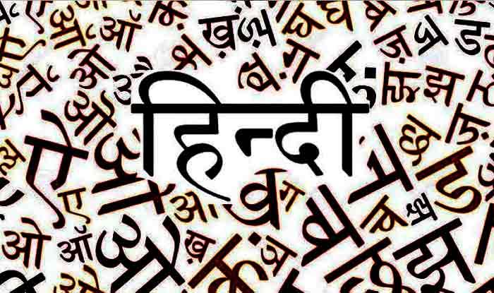 हिन्दी रश्मिरथ: सतत प्रवाही।
