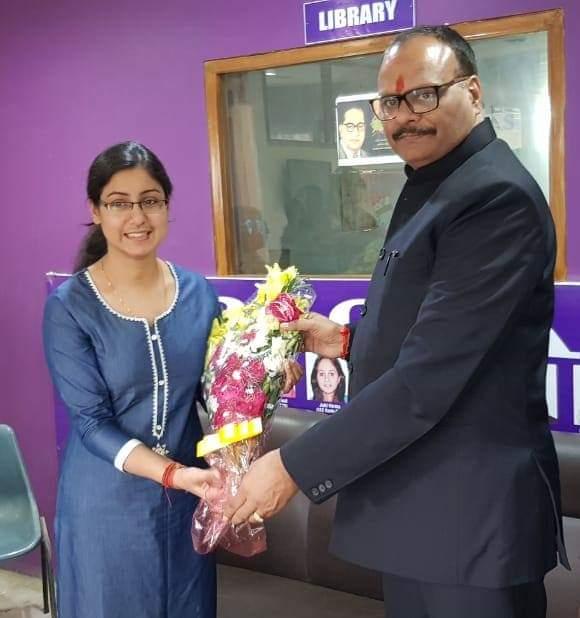 Ankita Upreti